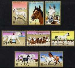 Bahrain 1975 Horses set of 8 unmounted mint, SG 223a-223h