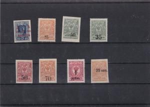 russia overprints surcharge   stamps  ref r12809