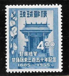 RYUKYU Scott #34  Mint NH 4 Yen Shrine 2018 CV $10.00