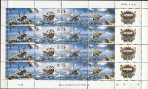 Cayes of Belize, Sc 26, MNH, 1985, Ship Wrecks
