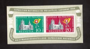 Switzerland #352a VF Mint Sheetlet