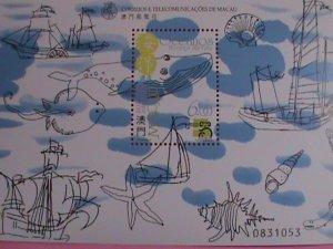 CHINA-MACAU STAMP:1998 -SC#932-OCEAN- MNH STAMP S/S SHEET  VERY RARE