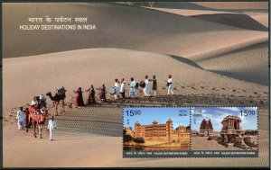 India 2018 MNH Holiday Destinations 2v M/S Architecture Tourism Stamps