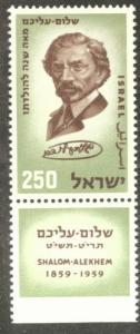 ISRAEL Scott 154 MNH** 1959 Shalom Aleichem stamp w tab