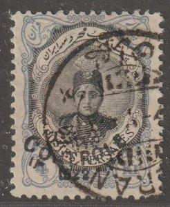Persian/Iran stamp, Scott#658A,  used, certified,  4KR,  blue/black, #BB