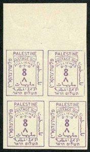 Palestine SGD4a 1923 8m mauve Postage Due IMPERF Upper Marginal block of 4 U/M