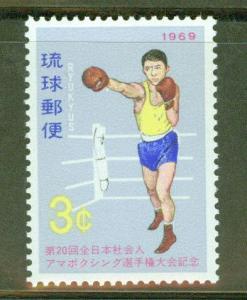 RYUKYU Scott 181 MNH** Boxing  stamp 1969