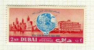DUBAI; 1964 early NY World Trade Fair issue Mint hinged 2np. value