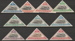 Mozambique Company 1935 Sc 165-74 set MLH*