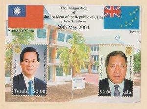 Tuvalu Scott #953 Stamps - Mint NH Souvenir Sheet
