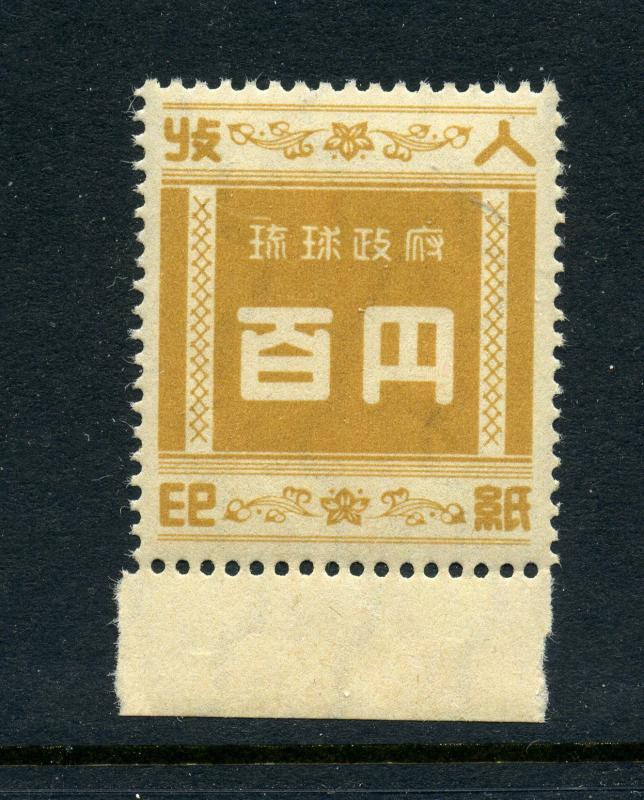 Ryukyu Islands Scott #R6 Mint NH Revenue Stamp (Stock RY 6-7)