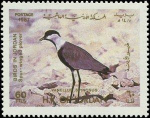 Jordan 1987 Sc 1288 Birds Plover