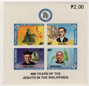 PHILIPPINES SCOTT 1537
