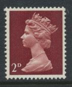 GB   Machin - Mint never Hinged  - SG 727 Type II - 2d