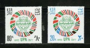 SAUDI ARABIA SCOTT# 767-768 MINT NEVER HINGED AS SHOWN