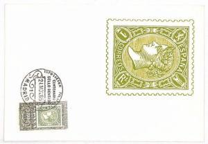 Spain MAXI CARD Madrid Cover Philatelic Exhibition 1965 {samwells-covers}VV181