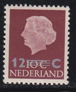 Netherlands # 374, NH, 1/2 Cat.