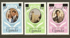 Uganda #314a-16a NH Royal Wedding