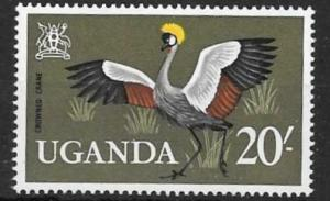 UGANDA SG126 1965 20s  BIRD DEFINITIVE MNH