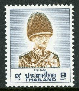 Thailand 1988 Scott 1247 ⭐ 9 Baht ⭐ Mint Non Hinged ⭐ Free Shipping ⭐T259 ⭐☀⭐☀⭐