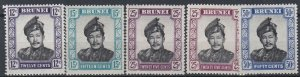 BRUNEI  1952 - 58    S G  107 - 110A    VALUES TO 50C  MH