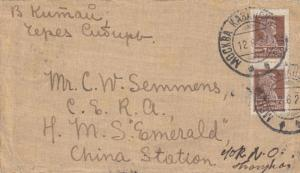 1927, Russia to HMS Emerald, China Station, See Remark (M1383)