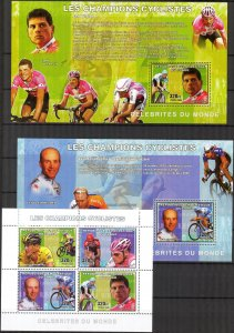 Congo 2006 Famous Cyclists Cycling sheet+ 4 S/S MNH 2 scans
