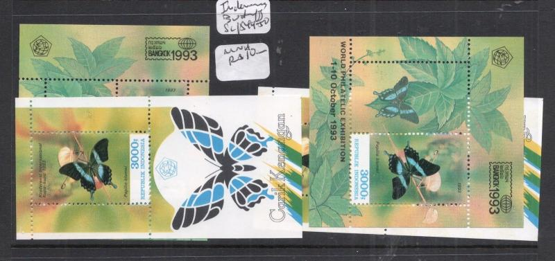 Indonesia Butterfly SC 1544-50 MNH (5dhs)