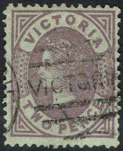 VICTORIA 1878 QV 2D ON GREEN EMERGENCY PAPER USED