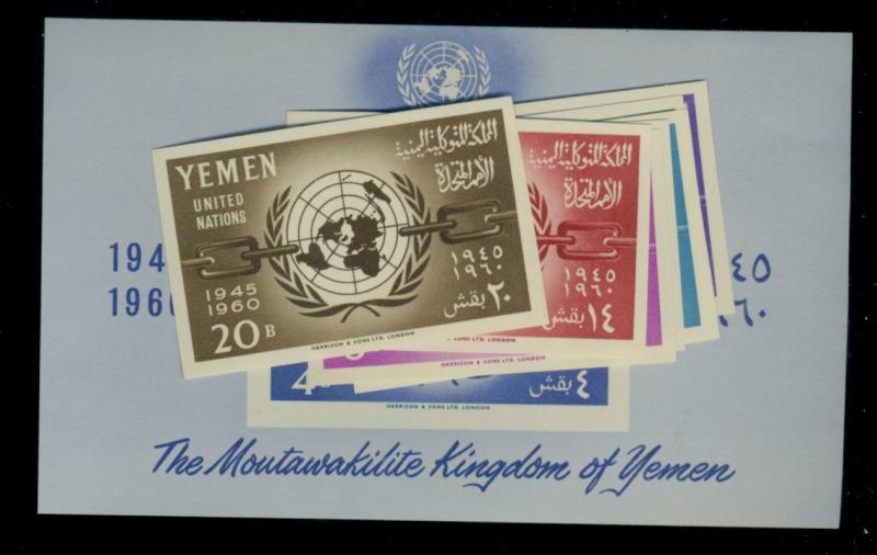 Yeman #103-9 MINT Imperf Set VF OG NH Cat$29