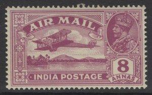 INDIA SG224w 1929 8a PURPLE WMK STARS POINTING LEFT MTD MINT