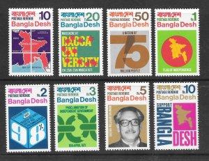 BANGADESH Scott #1-8 Mint NH Complete set stamps 2017 CV $5.40+