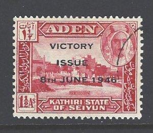 Aden Kathiri State of Seiyun Sc # 12 used (DT)