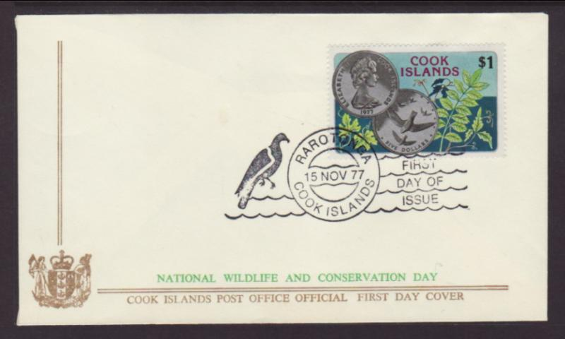 Cook Islands 479 Coin on Stamp U/A FDC