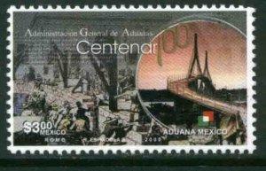 MEXICO 2215, Customs Administration Centenary. MINT, NH. VF.