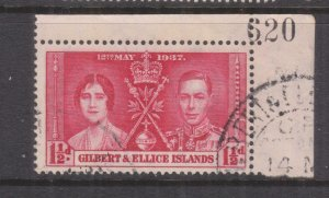 GILBERT & ELLICE ISLANDS, 1937 Coronation, 1 1/2d. Carmine, Sheet # 620, used.