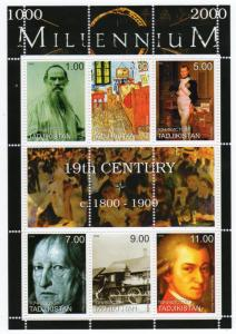 Tajikistan  1999 Millennium 19th.Century/Napoleon/Mozart/Van Gogh Sheetlet MNH