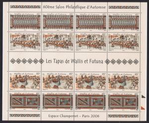 Wallis and Futuna Tapas 4v Full Sheet of 4 strips Type 2 SG#902-905 CV£100+