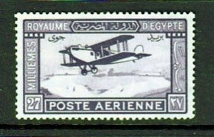 Egypt #C1 Airmail Issue (Mint HINGED) cv$30.00