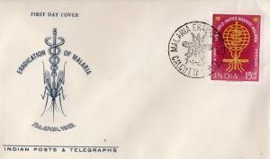 India 1962 Sc#356 Malaria-Mosquito-WHO (UN) Single in Official FDC