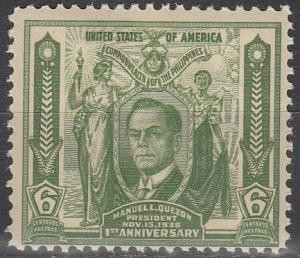 Philippine  Is #409 MNH  (S3689L)