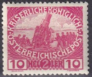 Austria #B5  MNH (SU7580)