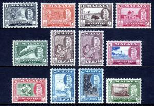 MALAYA (KELANTAN) — SCOTT 72-82 — 1957-63 SULTAN IBRAHIM SET— MNH — SCV $61.30