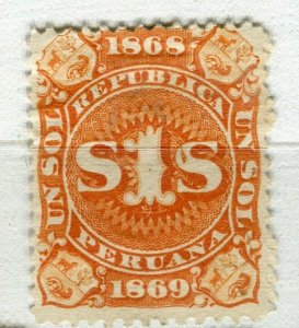 PERU; 1860s early classic Revenue issue mint unused 1s. value