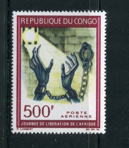 Congo Peoples Republic #C52 MNH  - Make Me A Reasonable Offer