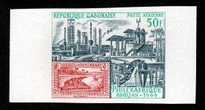 GABON 1969 SCOTT #C82V ABIDJAN PHILEXAFRIQUE 50F IMPERF STAMP-ON-STAMP MNH