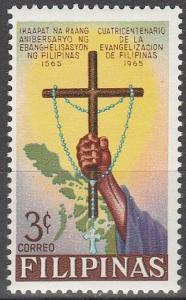 Philippine Islands #934   MNH   (K1215)