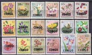 Congo (DR) #323-40  F-VF Unused  CV $75.40  (Z6684)