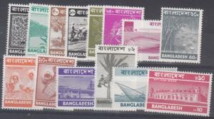 Bangladesh Scott 42-55 Mint NH (Catalog Value $57.00)