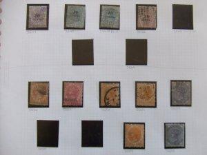 Straits QV 1880-81 overprints #3